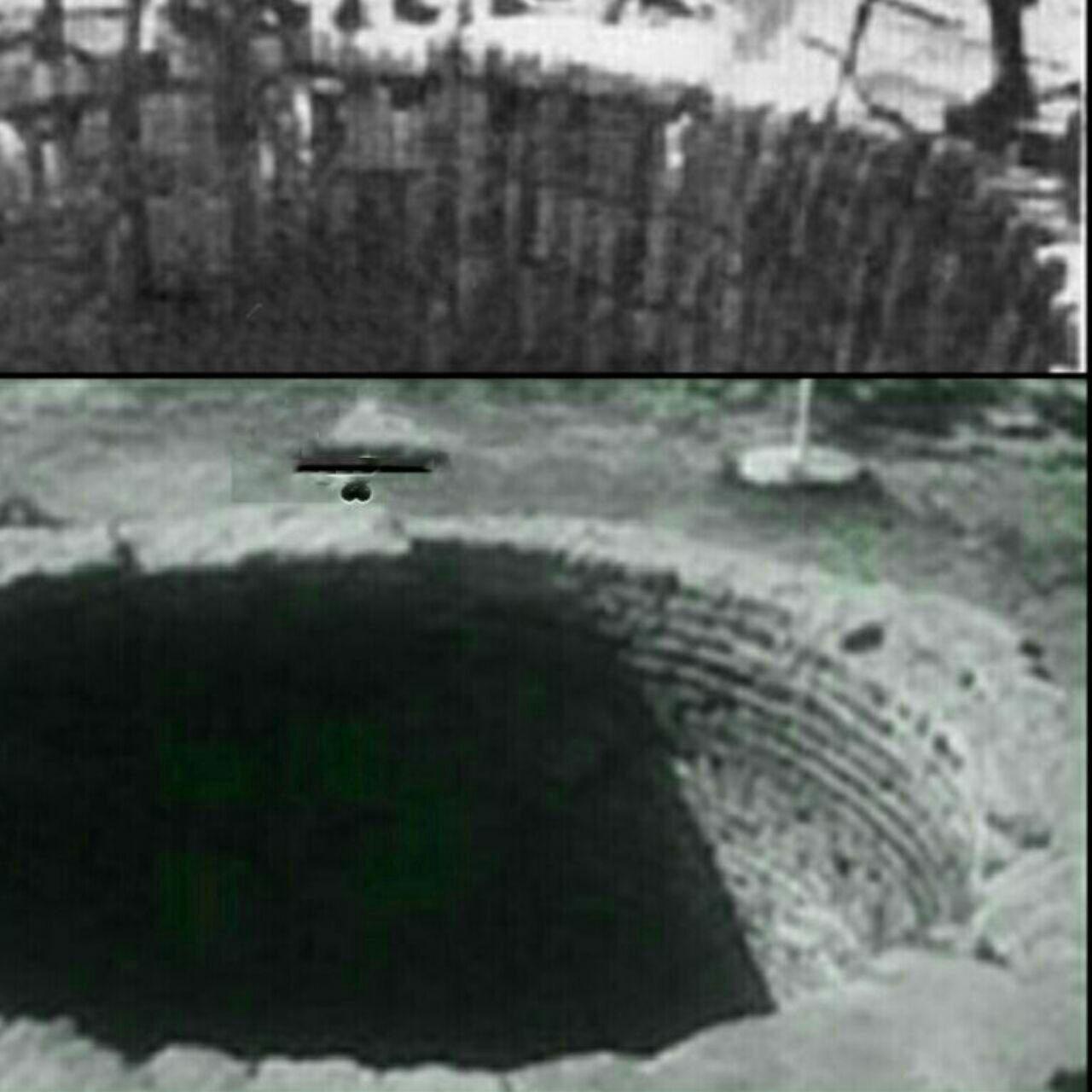 عکس از چاه جمکران
