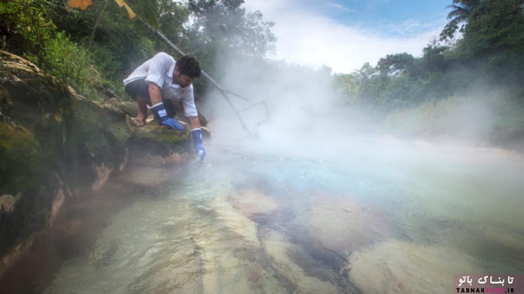 رودخانهای که به دلایلی نامعلوم می جوشد