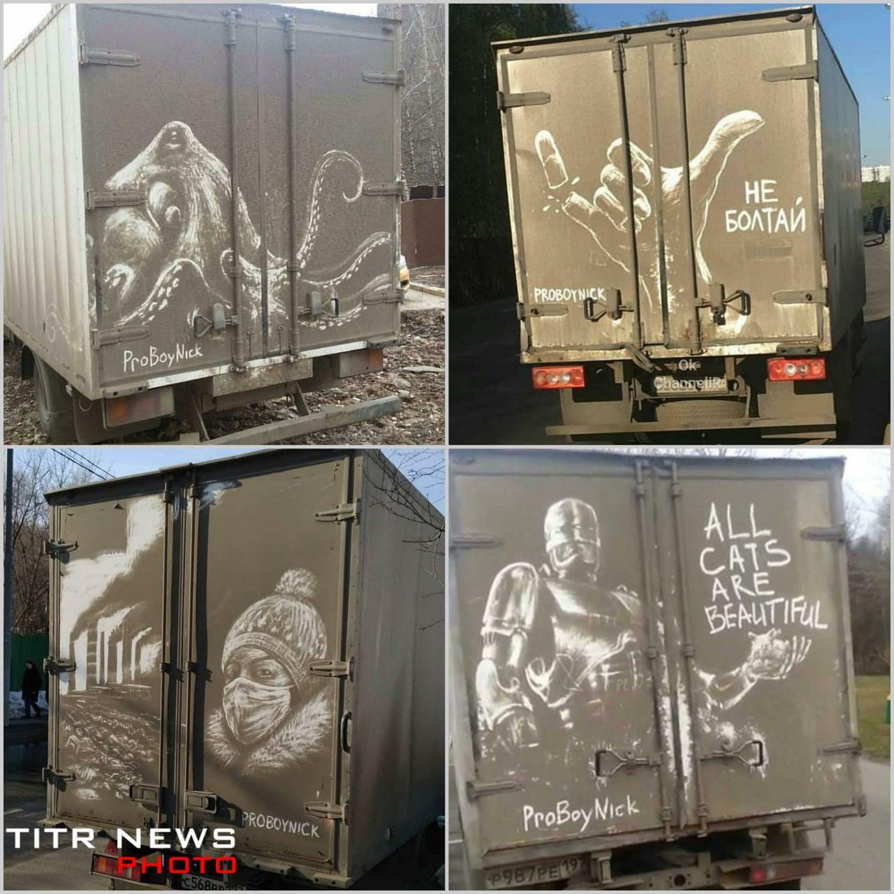 هنرمندی که روی خودروهای کثیف نقاشی میکند +عکس
