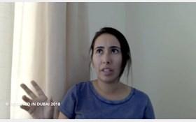 ناپدید شدن مرموز دختر حاکم دوبی پس از نقشه فرار +عکس