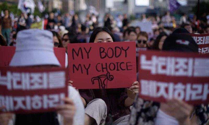ظاهرات زنان کره جنوبی علیه ممنوعیت سقط جنین