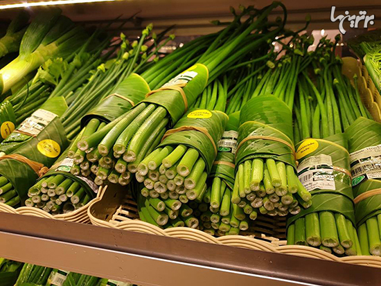 سوپرمارکتی به جای پلاستیک از برگ استفاده میکند!