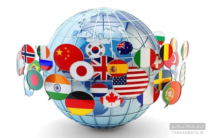 کشوری که زبان رسمی ندارد!