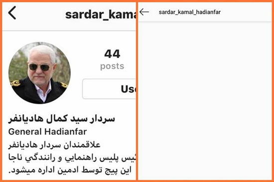 اینستاگرام رئیس پلیس راهور هم مسدود شد +عکس