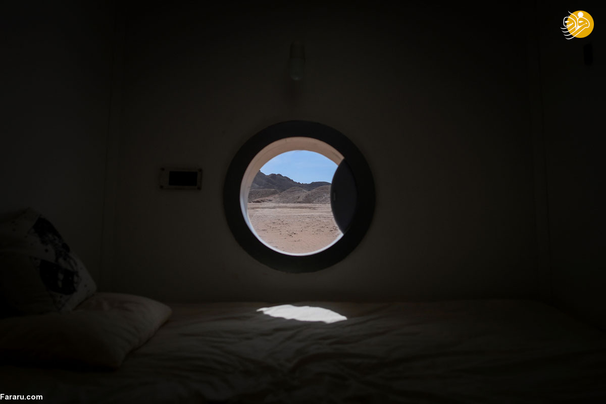 روی زمین در مریخ قدم بزنید+عکس