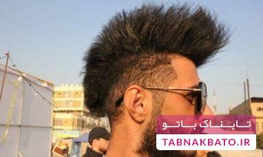 پمپادور مدل موی محبوب تظاهرکنندگان عراقی