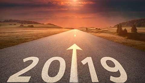مهمترین اتفاقهای سال ۲۰۱۹ را در یک دقیقه