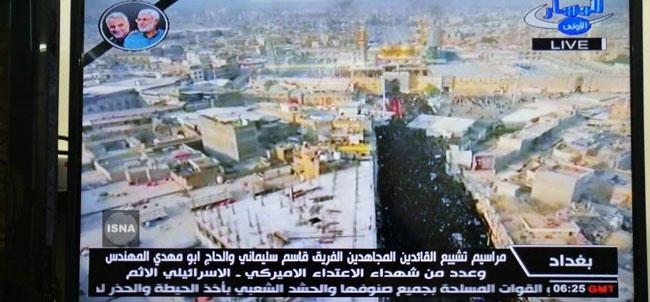 تصویر سردار سلیمانی در کنار لوگوی شبکه عراقی
