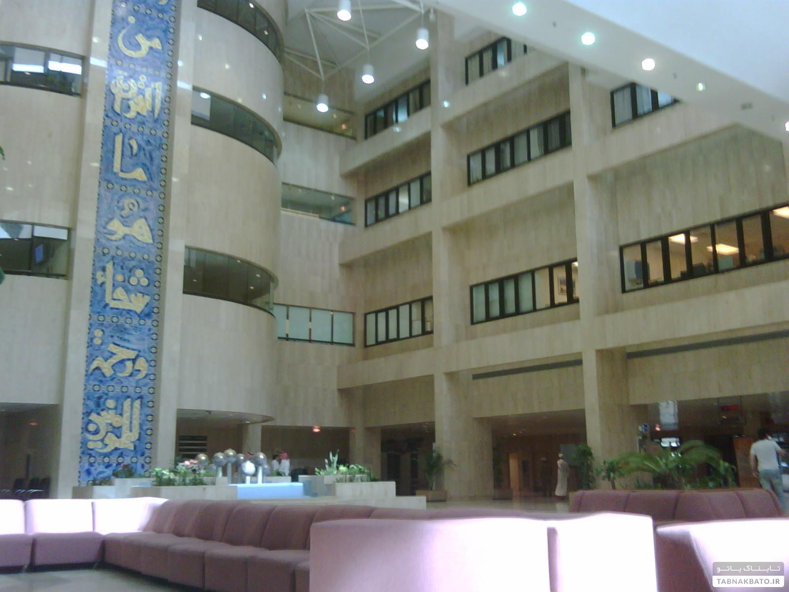جراحی با ربات در عربستان
