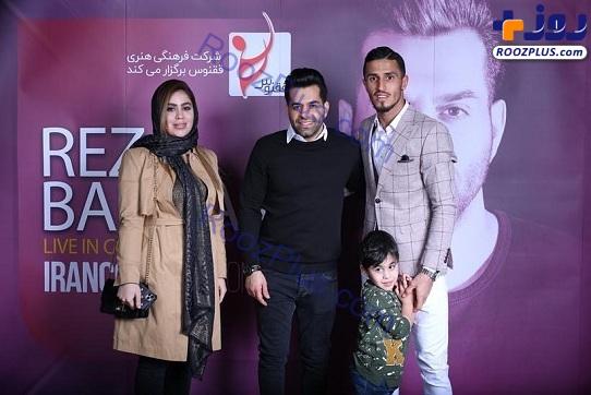 علی علیپور و خانواده اش در کنسرت رضا بهرام+عکس