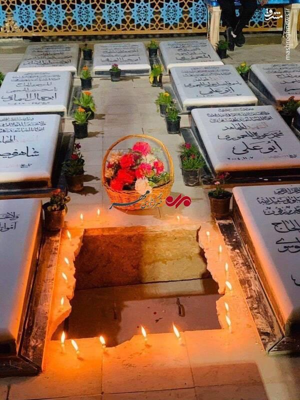 مزار ابومهدی المهندس +عکس