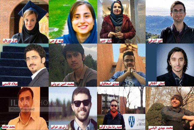 تصاویری از ۱۶ دانشجوی مسافر پرواز تهران - کییف