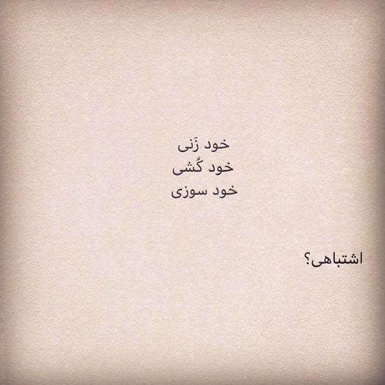 واکنش نوید محمدزاده در پی شوک اخیر+عکس