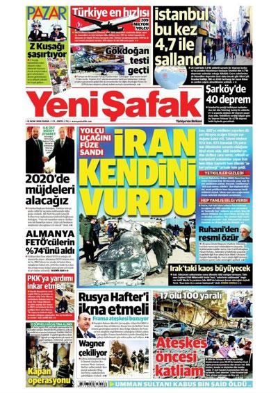 تیتر یک روزنامه ترکیه؛ خودزنی ایران