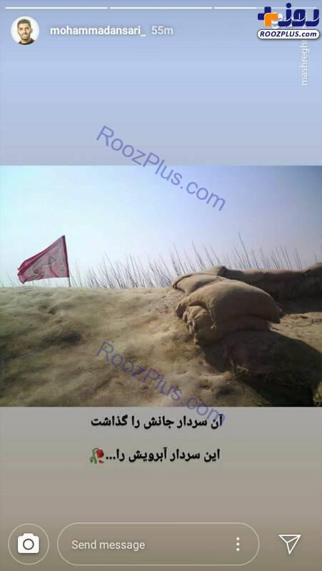 واکنش بازیکن پرسپولیس به اظهارات سردار حاجیزاده +عکس
