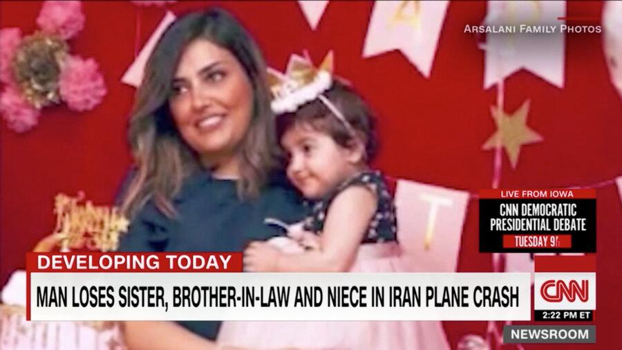 صاحب کفش قرمز پرواز تهران -کی یف که بود؟ +عکس