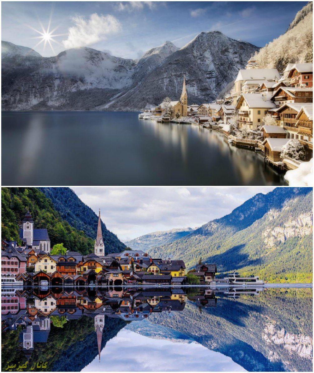 روستای اتریشی به دنبال کاهش توریست+ عکس