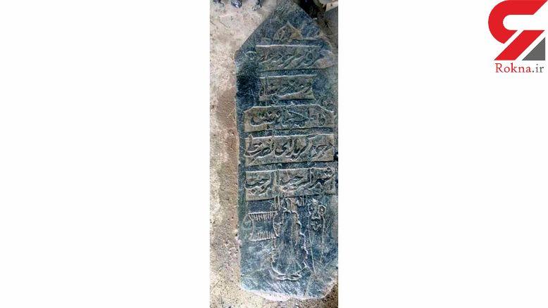 کشف سنگ قبر یک زن ۲ متری در چناران + عکس