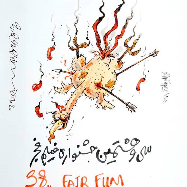 پوستر جشنواره فجر امسال+ عکس