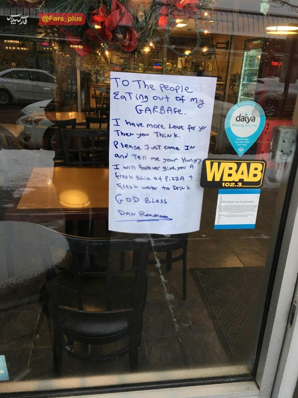 نوشته جالب جلوی یک رستوران در آمریکا +عکس