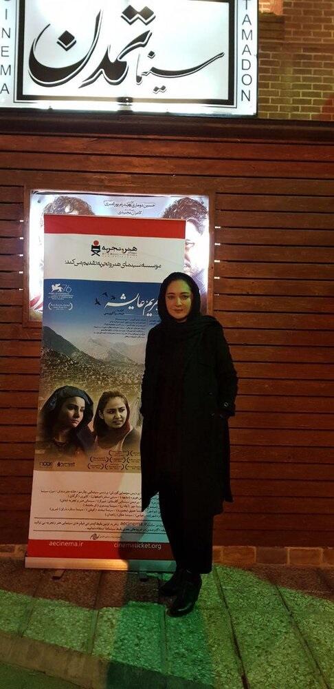 نیکی کریمی در موزه سینما +عکس