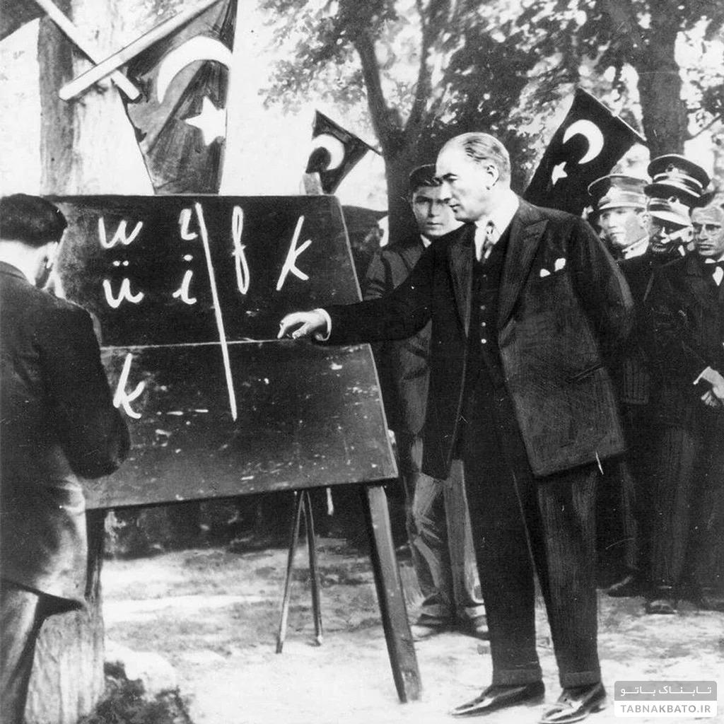 وقتی استفاده از X، W و Q در ترکیه ممنوع بود