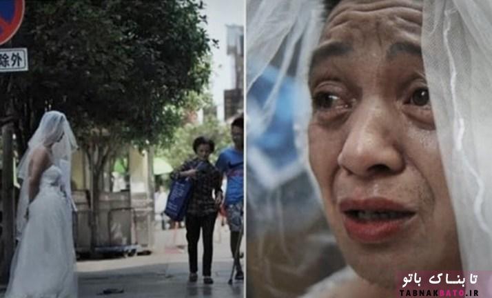 داستان تأثيرگذار مرد چینی که هر روز لباس عروس میپوشید