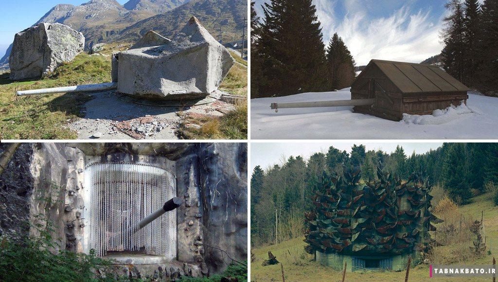 عکسهای جالب از پناهگاههای نظامی و مخفیانه در سوئیس