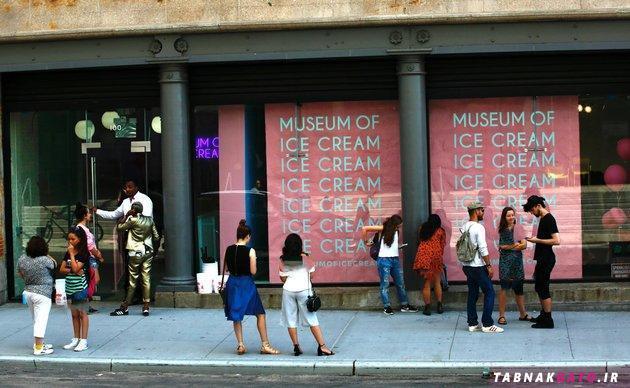 موزه جالب و نوآورانه بستنی در نیویورک