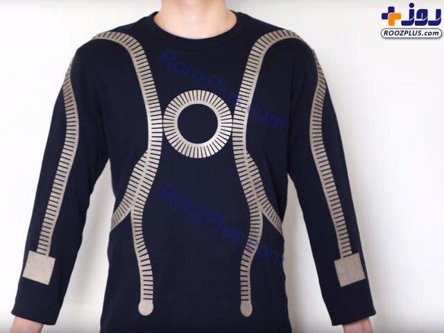 لباسی که به بلوتوث و وایفای وصل می شود+عکس