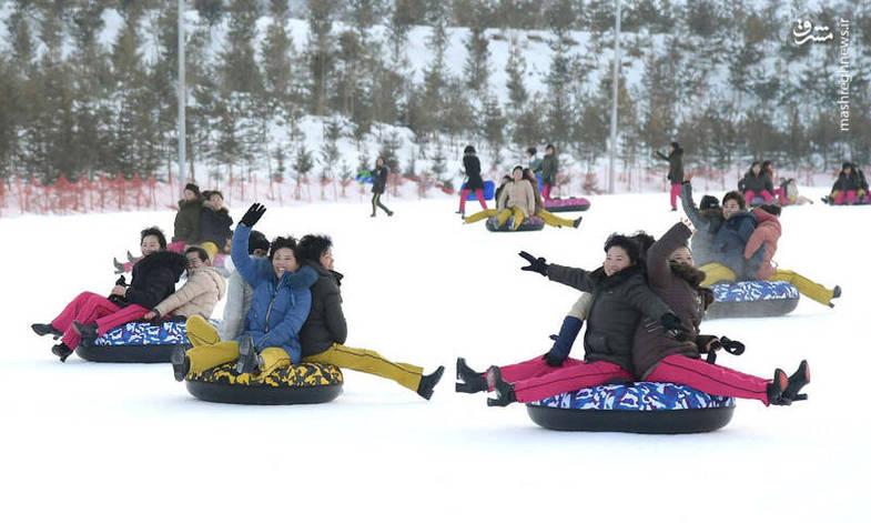 تفریحات زمستانی در کره شمالی +عکس