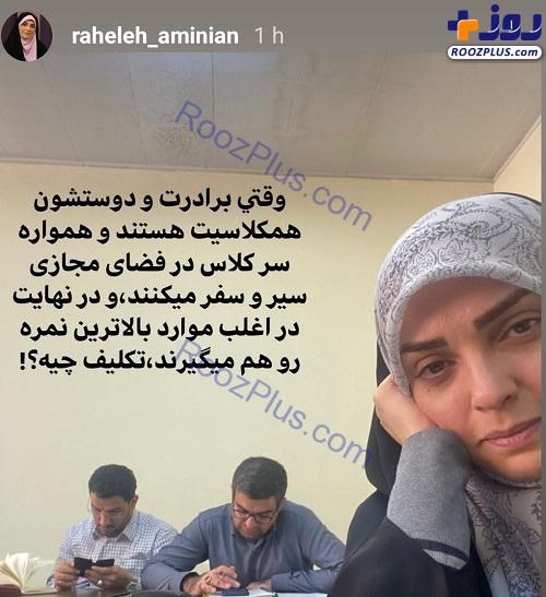هم کلاس شدن خانم مجری با برادرش+عکس