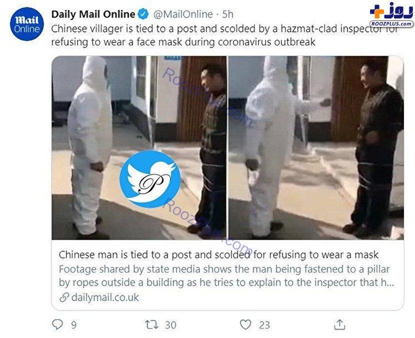 تنبیه عجیب مرد چینی بخاطر نزدن ماسک+عکس