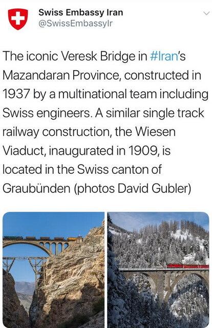 قل تاریخی پل «وِرِسک» ایران را در سوئیس ببینید