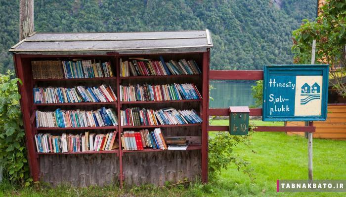 شهری که تبداد کتابهایش بیشتر از ساکنان آن میباشد!
