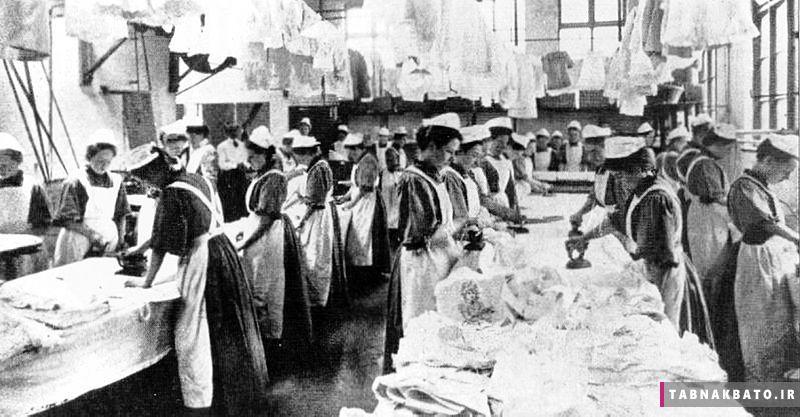 لباسشوییهای ایرلندی که به محل ظلم و شکنجه تبدیل شدند