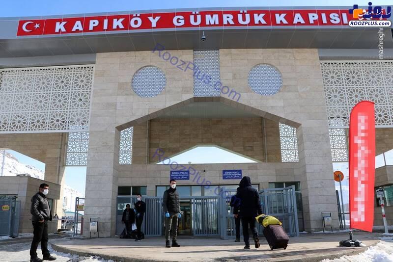 پیشگیری از شیوع کرونا در مرز ترکیه با ایران +عکس