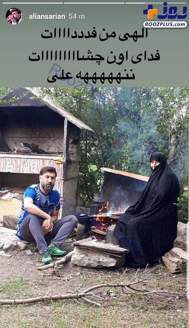 طبیعتگردی مجری جنجالی به همراه مادرش+ عکس