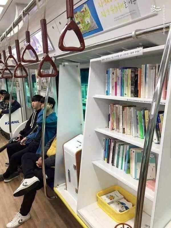 کتابخانه در مترو+عکس
