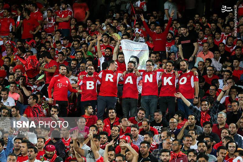 هواداران خاص برانکو در آزادی+عکس