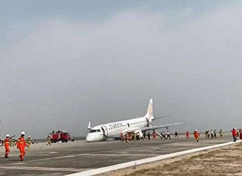 فرود هواپیمای بدون چرخ در میانمار!
