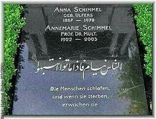 تصویر سنگ قبر دانشمند زن آلمانی با حدیثی از امام علی (ع)
