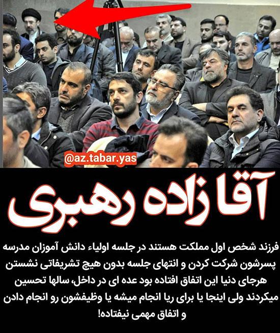 سید مسعود خامنهای در مدرسه نوه رهبر انقلاب+عکس