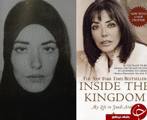 ناگفتههای زنی ایرانی که عروس بنلادنها شد +تصاویر