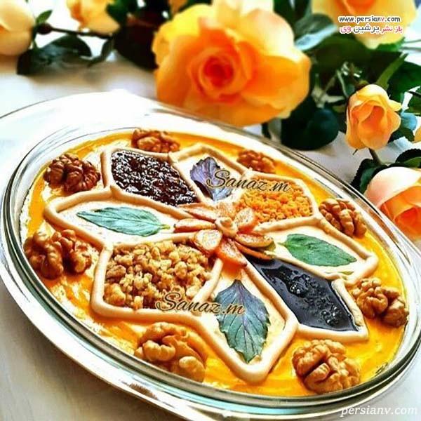 تصاویری زیبا از تزیین کشک بادمجان