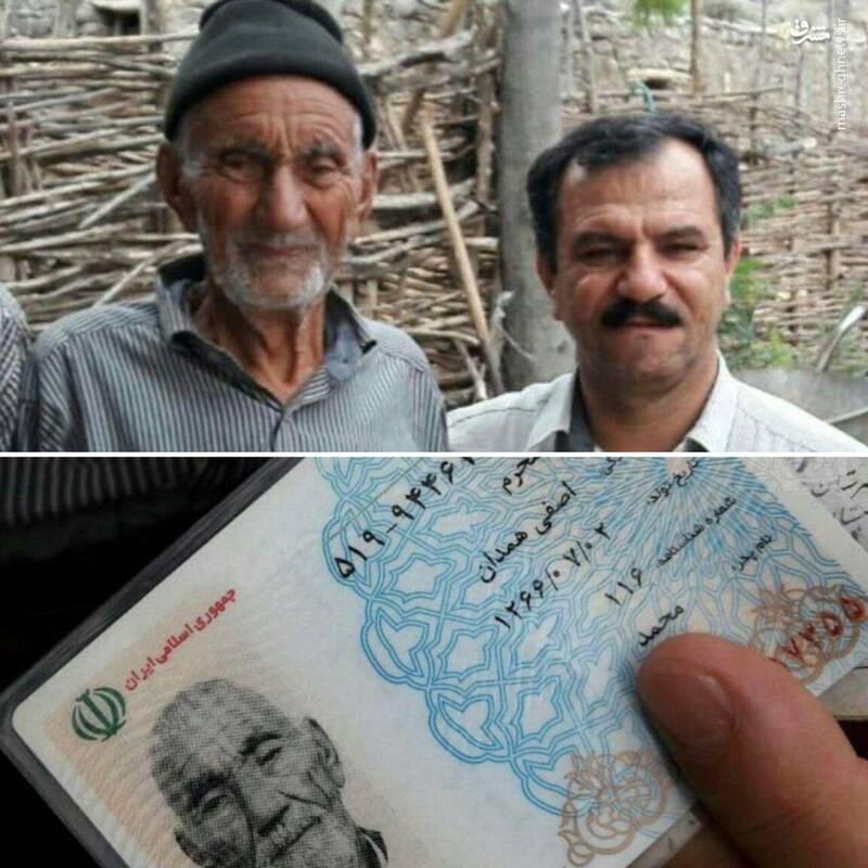 پیرترین مرد جهان در همدان +عکس