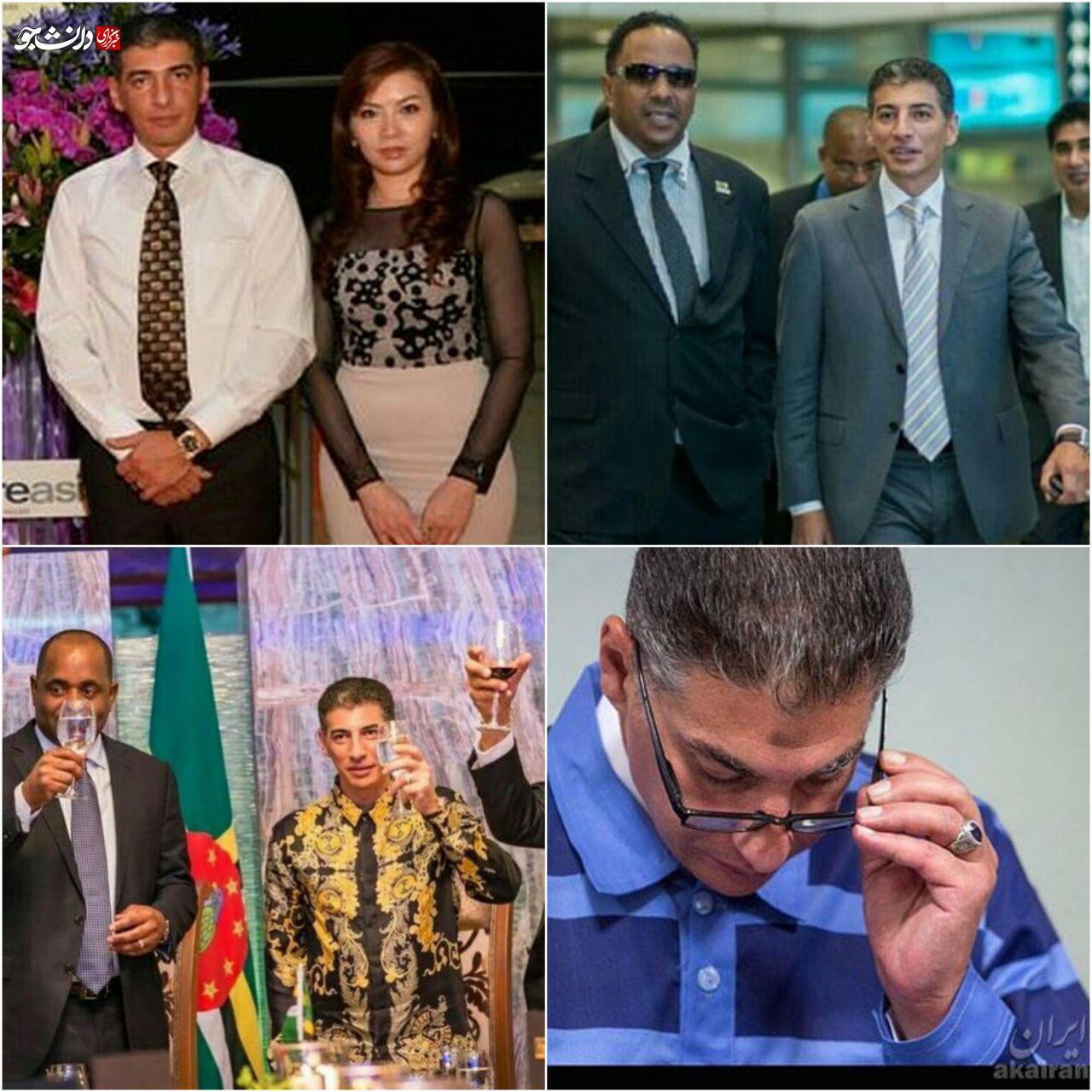جعبه سیاه پرونده بابک زنجانی قبل و بعد از دستگیری+عکس