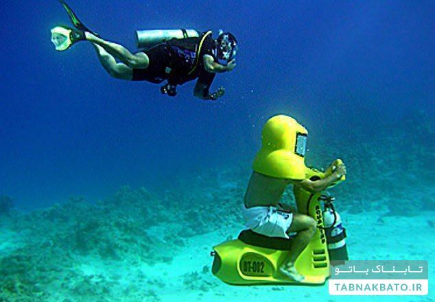 سفر در اعماق دریا با موتورسیکلت