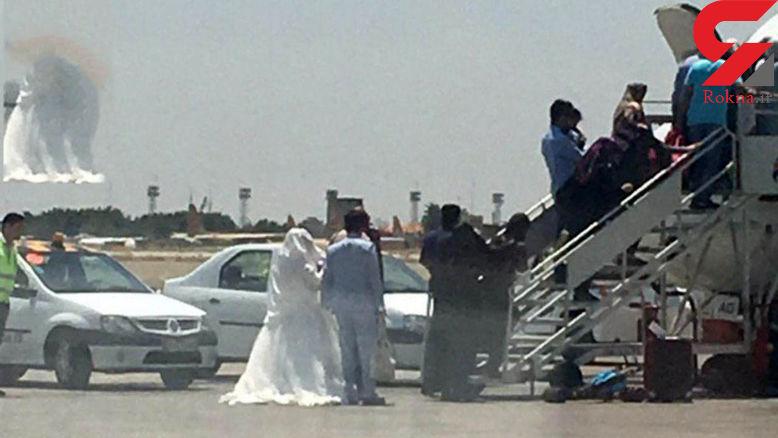 پرواز عروس و داماد از فرودگاه مهرآباد تهران +عکس