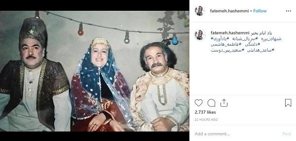 سعید پیردوست و ساعد هدایتی در «شبهای برره» +عکس